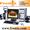 Продам компьютерную и цифровую технику #895629