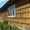 3-кім. будинок,всі с/г постройки,зем.ділянка.Чиста вода,повітря, приро - Изображение #3, Объявление #921766