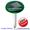Купити універсальний відлякувач земляних гризунів #1488586