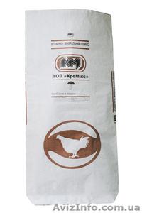Упаковка из крафт: бумажные мешки, бумажные пакеты - Изображение #4, Объявление #797213