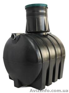 Пластиковый септик для канализации Ужгород Рахов  - Изображение #1, Объявление #1484938
