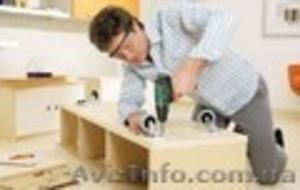 Ремонтуємо та збираємо меблі - Изображение #1, Объявление #1671757