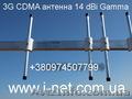 антенны ARN-824 Gamma 0, 91 метра от 47 грн опт