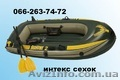 Купити якісний надувний човен гумовий або надувний човен ПВХ недорого - Изображение #3, Объявление #1107358