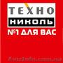 Технониколь Ужгород, Н