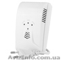 Комплект системы видеонаблюдения с охранной сигнализацией - Simara 007