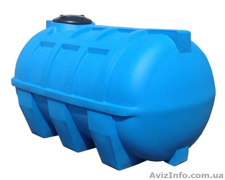 Емкости для транспортировки  воды на поля и огороды, Объявление #1359840