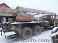 Продаем автомобильный кран ДАК КС-3575А, 10 тонн, КРАЗ 250, 1991 г.в. - Изображение #4, Объявление #1532765