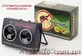 Купить мощный ультразвуковой отпугиватель комаров «Торнадо ОК.01»