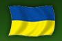 Украина Авторизация